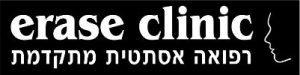 Erase Clinic